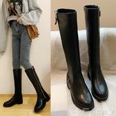 長筒靴長靴女高筒靴騎士靴粗跟及膝不過膝單靴馬靴女2020秋冬季新款靴子 非凡小鋪