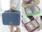 韓系旅行包 胸罩 內衣物 收納袋 整理包 手提包 出國 外出旅行袋 收納包M號【B18】♚MY COLOR♚