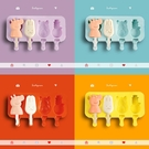 冰块模具雪糕模具家用儿童可爱自制做冰淇淋冰糕冰棒冰棍棒冰硅胶618大促