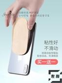 2雙增高鞋墊軟內增高夏減震運動隱形硅膠增高墊3.5cm【左岸男裝】