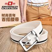 男士皮帶真皮青年白色牛皮針扣休閒韓版潮牛仔褲帶學生青少年腰帶 一次元