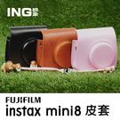 富士 instax mini8、mini8+、mini9 拍立得專用皮套 (黑色) mini 8/8+/9 相機包 fujifilm