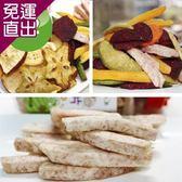 波比元氣生活館 果珍綜合脆片-2罐(水果1+蔬菜1)【免運直出】