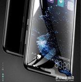 華為p20鋼化膜p20pro全屏覆蓋手機藍光防指紋包邊玻璃貼膜水凝por 多莉絲旗艦店