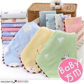 六層紗布卡通圖案寶寶口水巾 方巾 毛巾 5條/組