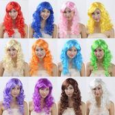 炫彩 萬聖節化裝舞會假髮 大波浪彩色頭套聚會表演出道具搞笑頭飾【八五折免運直出】