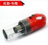 SHIMONO升級版專用氣旋式吸塵器V2   免運 生活主義