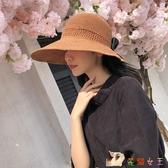空頂遮陽帽遮臉女生防曬草帽子太陽帽騎車帽沙灘防海邊出游 KP1493