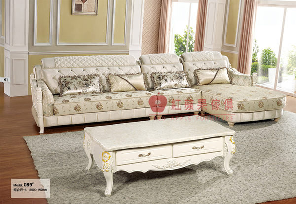 [紅蘋果傢俱] 089 歐式系列 古典 歐式 法式 L型沙發組 布藝 布沙發 椅子 工廠直營