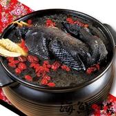 【海鮮主義】鹿茸冬蟲烏骨雞( 2200g/包 ; 約3-4人份)