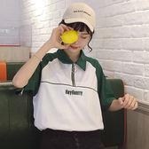 夏季寬鬆短袖原宿風版Polo翻領衫T恤上衣班服女潮