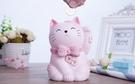 招財貓擺件存錢筒可愛創意生日禮物卡通兒童【聚寶屋】