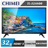 CHIMEI 奇美 TL-32A800 32型 LED 低藍光 液晶顯示器