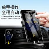 閃魔車載手機支架汽車支架出風口多功能通用款萬能重力導航支撐架【快速出貨八折優惠】
