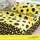 YuDo優多【黃色幻想曲-黃】雙人加大兩用被床罩六件組-台灣製造
