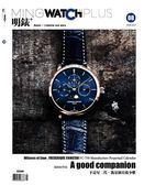 MING WATCH PLUS 明錶+ 7月號/2018 第8期