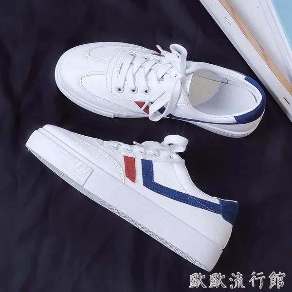 小白鞋 小白鞋女2020春季新款韓版百搭學生板鞋白鞋平底夏季薄款ins潮鞋 歐歐