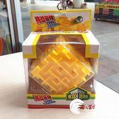 親子玩具-第一教室立體旋轉迷宮大號3d魔方走珠滾珠迷宮玩具益智力益智游戲-奇幻樂園