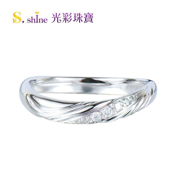 【光彩珠寶】婚戒 日本鉑金結婚戒指 女戒 雙宿雙飛II