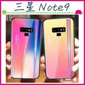 三星 Galaxy Note9 6.4吋 漸變炫彩背蓋 鋼化玻璃背板保護套 彩虹紋手機殼 全包邊手機套 軟邊保護殼