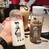 玻璃杯創意潮流水杯耐熱無色透明帶蓋耐熱隨手杯學生情侶杯子防漏 蘿莉小腳ㄚ