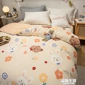 被套單件純棉單人學生宿舍1.5m1.8床150x200x230cm雙人全棉被罩 品味生活