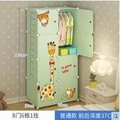 兒童衣櫃嬰兒衣櫃寶寶小孩衣櫥組裝簡易組合衣櫃儲物收納櫃ATF 童趣潮品
