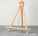 畫板雙豐微型三角小畫架櫸木桌面油畫架小型...