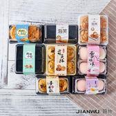 包裝盒2/4粒泡芙月餅透明肉松小貝烘焙西點心蛋黃酥包裝盒