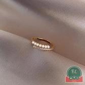 冷淡風日系輕奢時尚素圈珍珠戒指女時尚個性食指指環【福喜行】