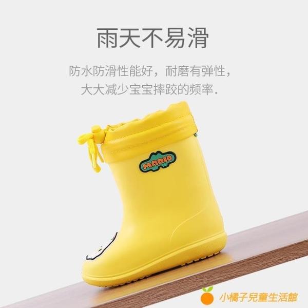 雨鞋套裝男童女童幼兒園2寶寶3小學生雨披斗篷式雨上學衣【小橘子】