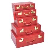 結婚箱子紅色手提箱子結婚皮箱旅行箱包官箱壓箱彩禮箱結婚陪嫁箱 樂活生活館