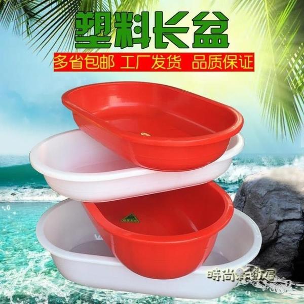 加厚塑料水箱長方形家用儲水圓桶大號洗澡桶水產養殖泡瓷磚盆MBS「時尚彩紅屋」