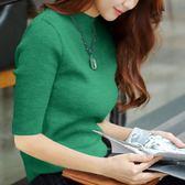 年終大促節2018韓版百搭打底衫孔雀石綠五分袖中袖針織毛衣修身上衣半高領女 熊貓本