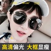 2018新款墨鏡女潮韓版個性偏光太陽鏡 防紫外線眼鏡 LR756【歐爸生活館】