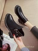 馬丁靴女英倫風裸靴子女學生切爾西短靴韓版百搭加絨女靴冬季女鞋「時尚彩虹屋」