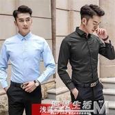 白襯衫男長袖潮流商務修身韓版寸衫上班正裝青年工裝免燙男士襯衣 遇見生活
