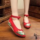 繡花鞋顏如玉時尚顯瘦顯高前搭扣尖頭女單鞋戶外休閒鞋 八月專屬價