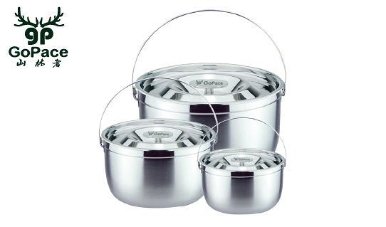 [好也戶外]GoPace 三件式不鏽鋼鍋具組 No.GP-17641