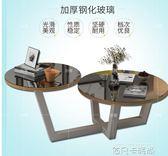 北歐茶幾圓形創意迷你簡約現代小戶型簡易鋼化玻璃客廳茶幾小桌子igo 依凡卡時尚