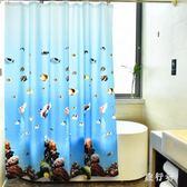 浴室浴門簾 伸縮桿套裝防水窗簾掛簾衛生間保暖隔簾 BF15437【旅行者】