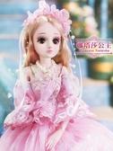 芭比娃娃 60厘米超大號洋娃娃衣服女孩仿真公主仙子娃娃大禮服裙單個仿真布JY【快速出貨】