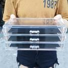 化妝品收納盒梳妝台透明抽屜式整理首飾盒口紅氣墊眼影護膚品盒 母親節禮物