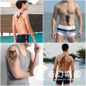 紋身貼-紋身貼防水男 持久 花臂 仿真龍虎刺青身體彩繪 紋身貼紙一套10張-奇幻樂園