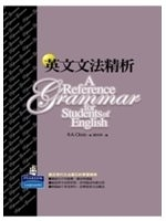 二手書博民逛書店 《英文文法精析》 R2Y ISBN:9789861549378│R.A.Close