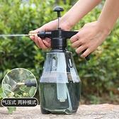 澆花噴壺小噴水壺神器氣壓式壓力小型園藝家用澆水壺灑水壺噴霧瓶 雙十二全館免運