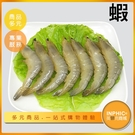 INPHIC-蝦子模型 蝦盤  火鍋 海鮮-IMFK023104B
