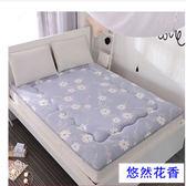 (交換禮物 創意)聖誕-床墊 防滑榻榻米海綿床墊1.5米1.8m學生宿舍棉絮墊被1.2可折疊地鋪睡墊RM