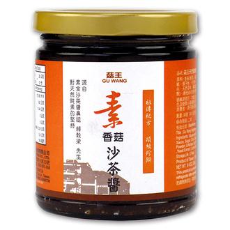 菇王純天然素香菇沙茶醬