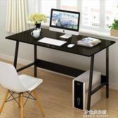 電腦桌臺式桌家用桌子簡約書桌臥室學生經濟型辦公桌寫字臺省空間 朵拉朵衣櫥  朵拉朵衣櫥